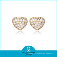 Прекрасный Heart Shaped Золотой Серебряный комплект ювелирных изделий (SH-J0156)