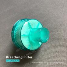 Breathing Circuit Filter HMEF
