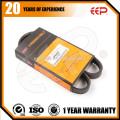 Поликлиновой ремень для Honda RD1 / EK3 / EE100 / EE101 4PK820