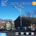 Turbina de vento 200/300 / 400W pequena para a luz de rua solar
