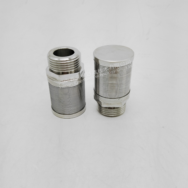 Single wedge wire nozzle