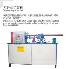 Pneumatic Quick Pipe Cutting Machine