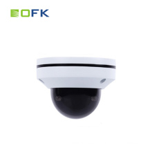 Super mini 4x zoom à prova d 'água CCTV IP PTZ câmera dome com POE