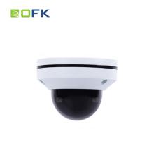 Супер мини 4-кратный зум водонепроницаемая купольная IP-камера видеонаблюдения с POE