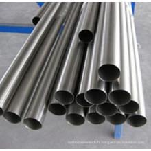 Tube en acier galvanisé poli et durable (YB-11) 478