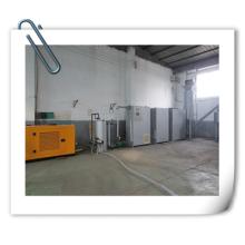 Biomass Gasifier With Biomass Generator