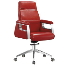 High Quality Middle Back Leather Office Meeting Chair (HF-B1502)