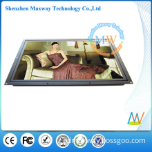 2014 New Style Hot Sale 19 Inch Interactive LCD Monitor (MW-1901OFM)