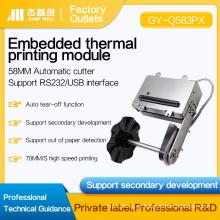 Impressora térmica embutida de corte automático de papel 58 MM
