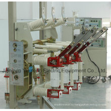 HV вакуумные нагрузки перерыв Switch-(FZN21-12д/T630-20)