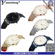 Yxl-172 Fashion Charming Casual Mesh Steel Strap Watch High Quality Stainless Steel Wrist Watch Mesh Men Watch OEM Custom Watches