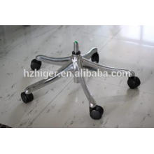 swivel chair parts, office chair leg,swivel recliner chair parts