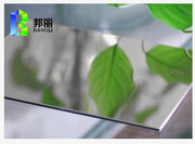 High Polymer Polyethylene Waterproof Outer Wall decorative perforated metal panels