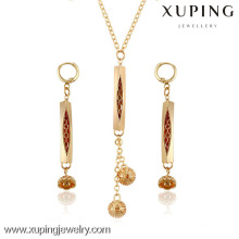63780 Xuping wholesale african gold plated women jewelry sets