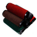 Designed with PVC backing ribbed door mat