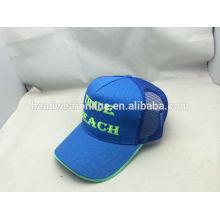 China suppliers good quality fashion LED lamp Baseball cap