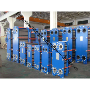 China Enfriador de agua del intercambiador de calor de Evporator (TS20)