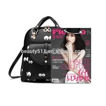 2017 mode Styles jeune fille sac à dos sac en cuir cuir sac à main multifonction PU sac bandoulière sac HB16