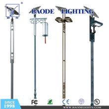 10m Pole 70W Solar LED Street Light (BDTYN1070-1)