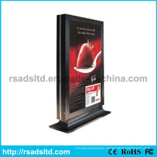 Customized LED Standing Acrylic Scrolling Light Box