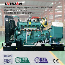 Generador de metano de 200kw Biogas Generador de buena calidad Cerrado de refrigeración CHP
