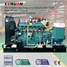 200квт метана биогаза генератор набор хорошего качества замкнутой системы охлаждения ТЭЦ