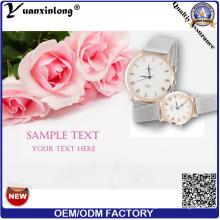 YXL-640 Couple amant Watch Japon Quartz amant montre-bracelet avec sangle maille
