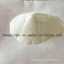 Carboxymethyl Cellulose Suppliers/MSDS Suppliers in China