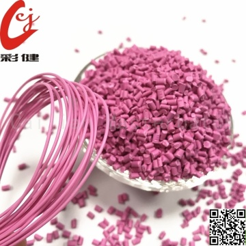 China for Plastic Masterbatch Granules Pink Non-halogen Cable Masterbatch supply to Indonesia Supplier