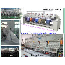 Hat embroidery machine chain stitch embroidery machine 8 heads