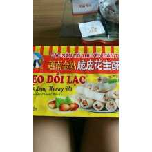 Good gift gifts daily travel business casual play Li Fu fresh peanuts Sutang candy Vietnam