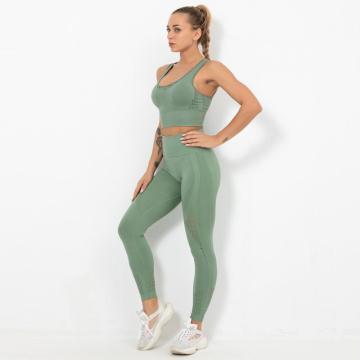 2020 New Arrivals Sport Activewear