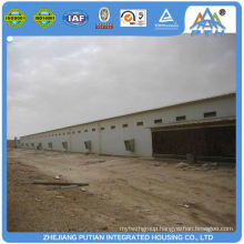 Commercial fast assemble colored plate poultry farm