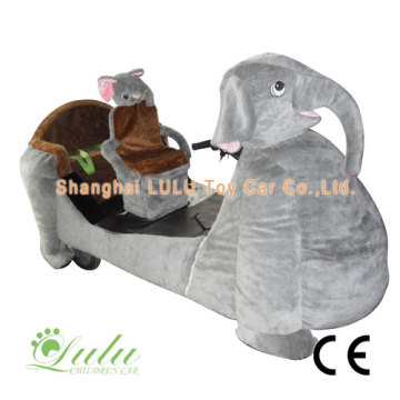 Leading for Cheap Electric Train, Kids Electric Train, Supply Electric Train For Children With High Quality. kids train elephant locomotive export to El Salvador Suppliers