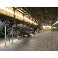 Заводская цена DAP и удобрения Urea46 18-46-0