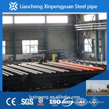 China seamless carbon mild steel tubing xinpengyuan metal Liaocheng