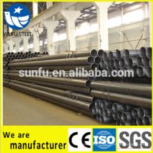 Fabrication de tuyaux en fer noir soudés au carbone