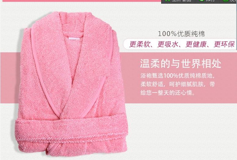 Luxury Personalized Custom Soft Touch Terry  Bathrobes