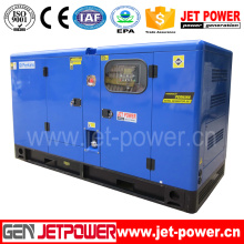 2000kVA Silent Diesel Generator Powered by Perkins Engine