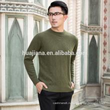 Кашемир вязать 2017 мода мужской свитер
