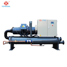 Enfriador industrial de tornillo de 180 toneladas refrigerado por agua