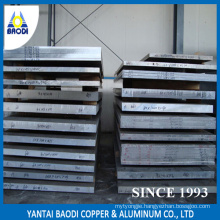 Aluminium Alloy Board 6061, 6082, 6063, 7075 in Industry Factory