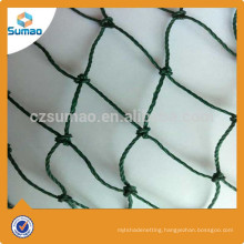 polyethylene bird netting,bird netting for fruit trees,nets bird