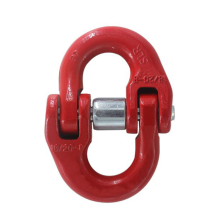 G80 European Type Alloy Chain Connecting Link