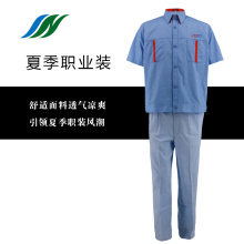Gas Industry Company Summer Work Uniform