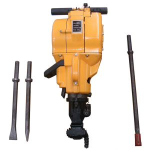 Handheld YN27C benzine Power Rock Drill