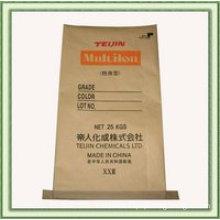 25cm - 150cm Light Green, Orange Single, Double Folds Multiwall Paper Bag