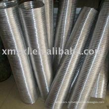 Шланг для алюминия