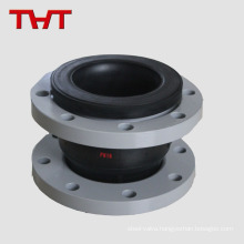 rubber joint/jinbin valve/flexible rubber joint/DN150