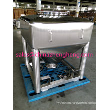 Stainless Steel IBC Tank for Medicine